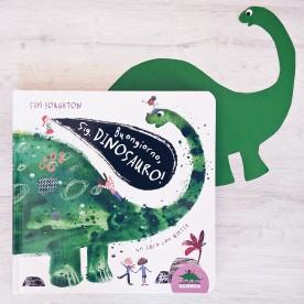 Buongiorno Sig. Dinosauro